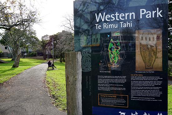 Auckland Western Park